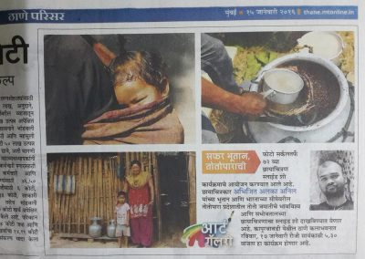 Snippets of Photo Talks - Maharashtra Times, Thane