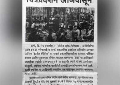 Totopara Coverage Clipping from Thane Vaibhav